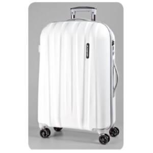 hó fehér bőrönd