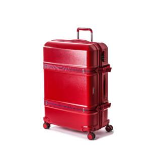 Trunk bőrönd piros nagy
